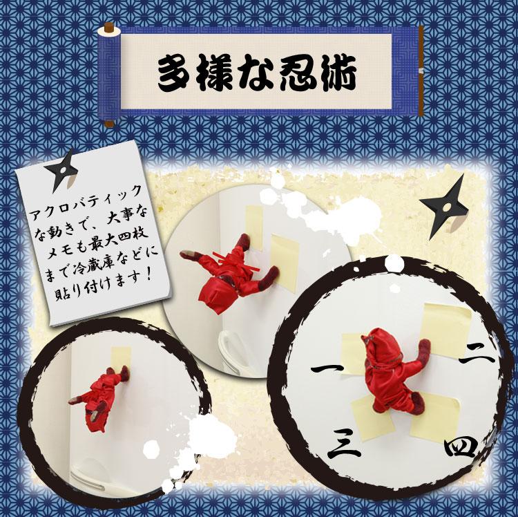 忍者ベア365【赤】(1日〜15日)【誕生日入り】