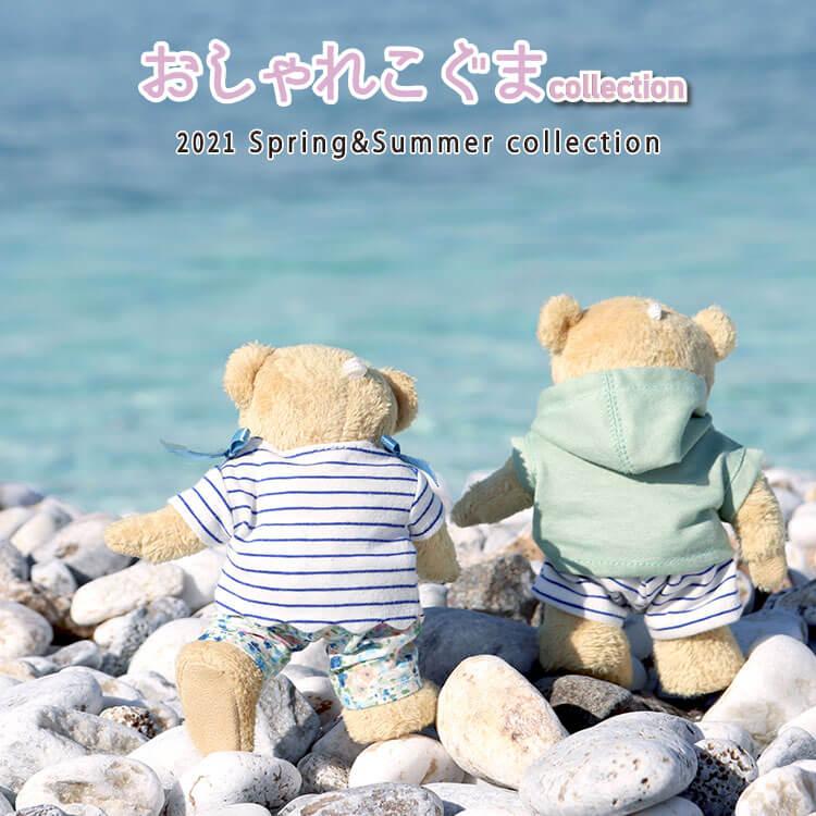 【メール便対象商品】花柄パンツセット