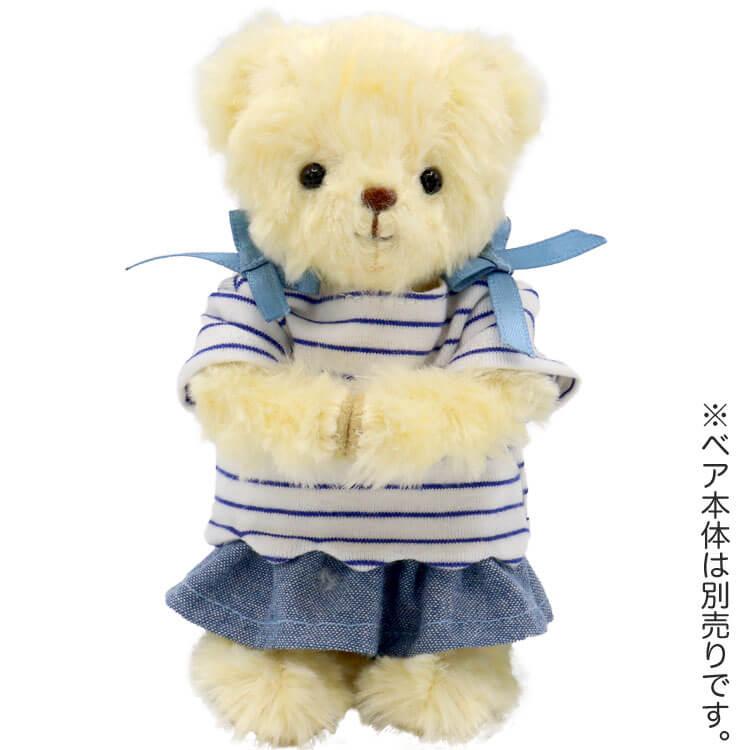 【メール便対象商品】スカラップボーダーTシャツセット