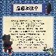 忍者ベア365【黒】(16日〜31日)【誕生日入り】