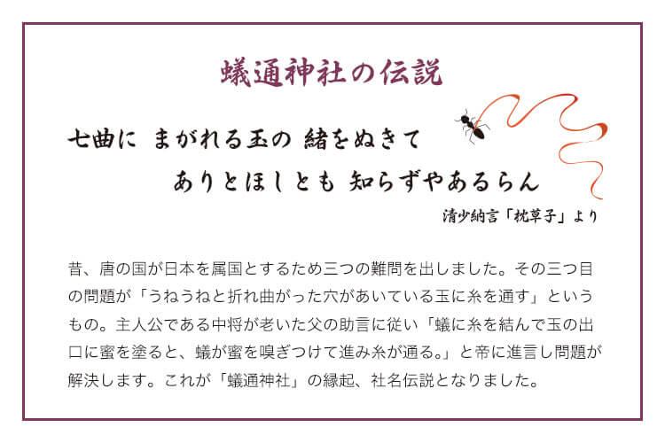 【8月10日入荷予定】合格祈願ベア【別オプション名入れ可】 テディベア合格お守り