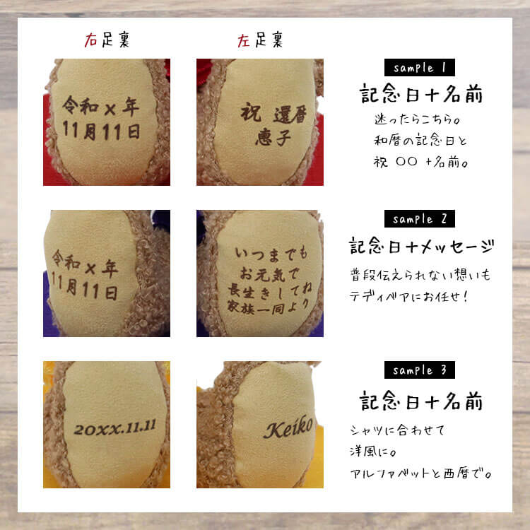 長寿ベレーシャツ 還暦・古希・喜寿・傘寿・米寿・卒寿のお祝い