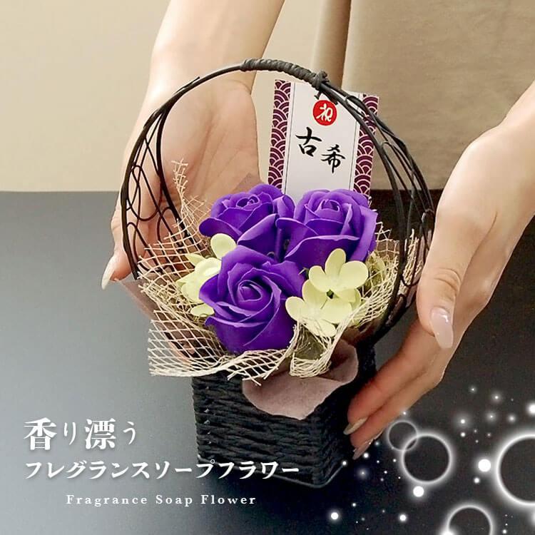 長寿ベア ケース付 フラワー【別オプション日付刺繍可】