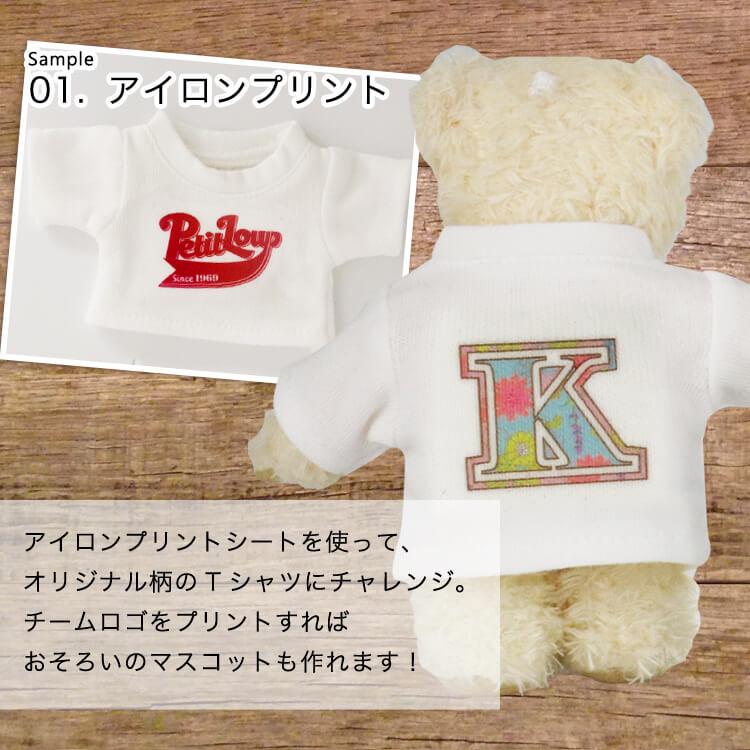 【メール便対象商品】  TB365 無地Tシャツ ホワイト(4Sサイズ)