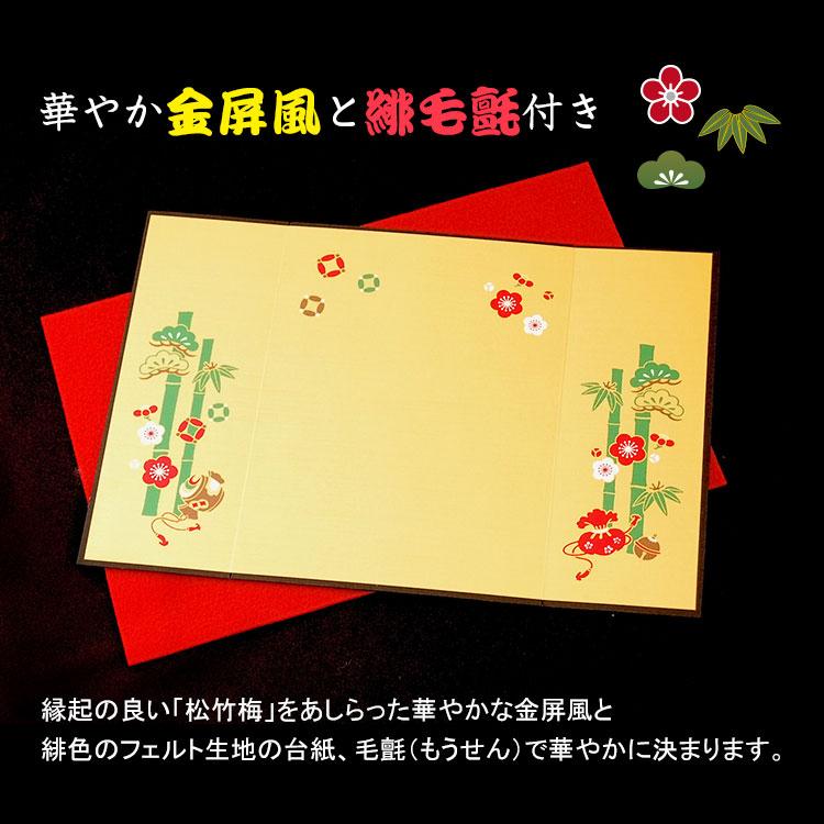 米寿(88歳)に贈る長寿のお祝い万福べア【別オプション日付刺繍可】