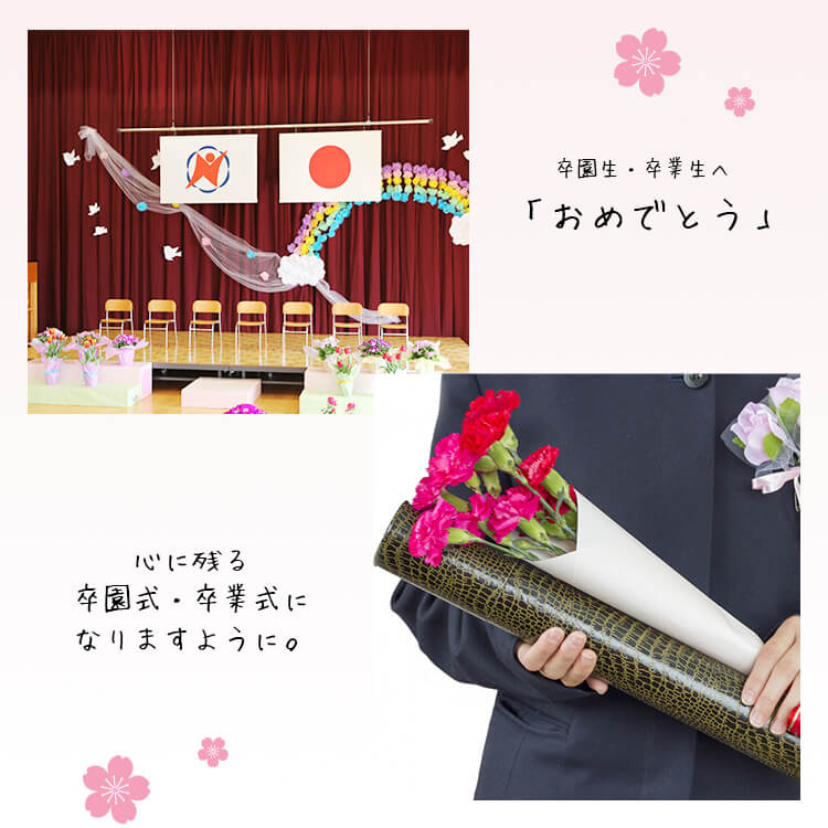 《2021年》卒業(卒園)記念ベア【別オプション名入れ可】【12.5cm】