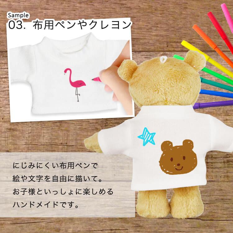 【単品購入に限りメール便対象商品】《6枚パック》TB365 無地Tシャツ ホワイト(4Sサイズ)