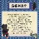 忍者ベアフレンズ 【身長15cm】