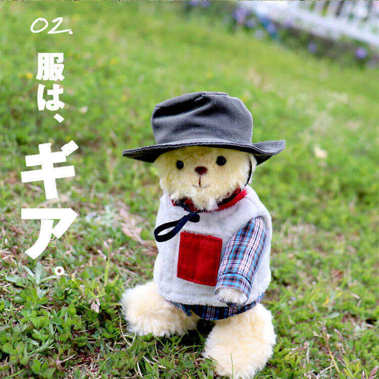 【メール便対象商品】TBフリースベスト