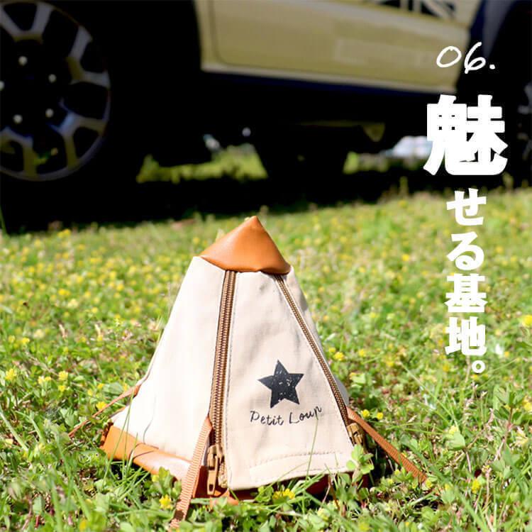 【メール便対象商品】TBアノラックパーカー