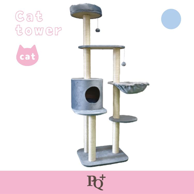 【PQ+】ハンモック付きキャットタワー