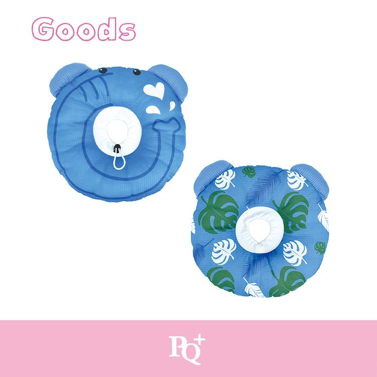 【新商品】【PQ+】クッションカラー(ゾウ)