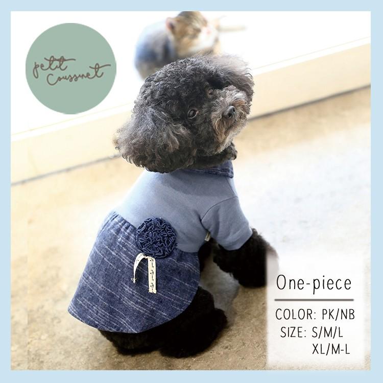 【Petit Coussinet】コサージュ風ドッキングワンピース【Autumn&Winter】~One-piece~