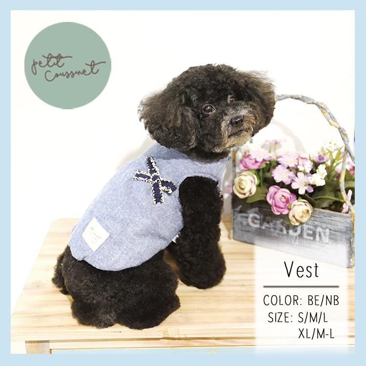 【Petit Coussinet】リバーシブルバルーンベスト【Autumn&Winter】~Vest~