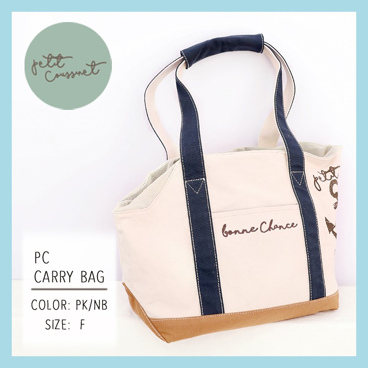 【Petit Coussinet】PCトートキャリーバッグ【PC CARRY BAG】
