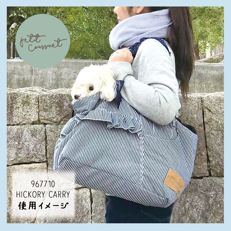 【Petit Coussinet】PCヒッコリーキャリーバッグ 【PC HICKORRY BAG】
