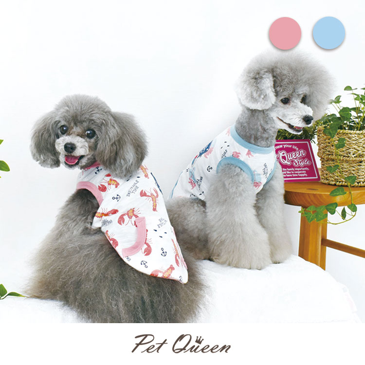 【2021年春夏新商品】シーフレンズ 【クール・防蚊加工】