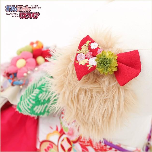 犬 ペット着物レンタル 大型犬 女の子 k3l-003 ペット衣装 3Lサイズ 犬の着物 わんこ dog 高級生地 かわいい 結婚式 七五三 年賀状 撮影会 かっこいい 「ピンクに絢爛縁起と吉祥華」