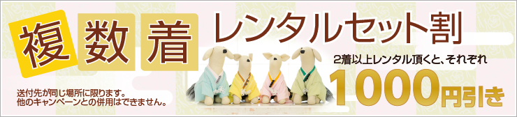 犬 ペット 着物レンタル 女の子 わんこ 小型犬 ksr-008 ペット衣装 犬の着物 動物衣装 七五三 結婚式 高級生地 かわいい フォトブック 動画 プレゼント「白地ピンクに薔薇慶華帯」