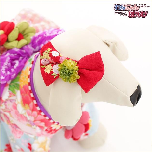 犬 ペット 着物レンタル 女の子 わんこ 小型犬 kmr-001 ペット衣装 犬の着物 動物衣装 七五三 結婚式 高級生地 かわいい フォトブック 動画 プレゼント「水色慶花にピンク吉祥市松帯」