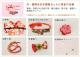犬 ペット 着物レンタル 女の子 わんこ 中型犬 klr-003 ペット衣装 犬の着物 動物衣装 七五三 結婚式 高級生地 かわいい フォトブック 動画 プレゼント「赤地に彩り慶花にピンク麗華帯」