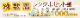 犬の着物レンタル 小型犬 男の子 ds-010 ペット衣装 Sサイズ 犬の着物 わんこ 高級生地 かわいい 結婚式 七五三 年賀状 撮影会 かっこいい 「黄緑ちりめん着物に黒銀モダン袴」