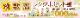 ペット着物レンタル 小型犬 男の子 dss-006 ペット衣装 SSサイズ 犬の着物 わんこ 高級生地 かわいい 結婚式 七五三 年賀状 撮影会 かっこいい「ピンクちりめん地に青金紋袴」
