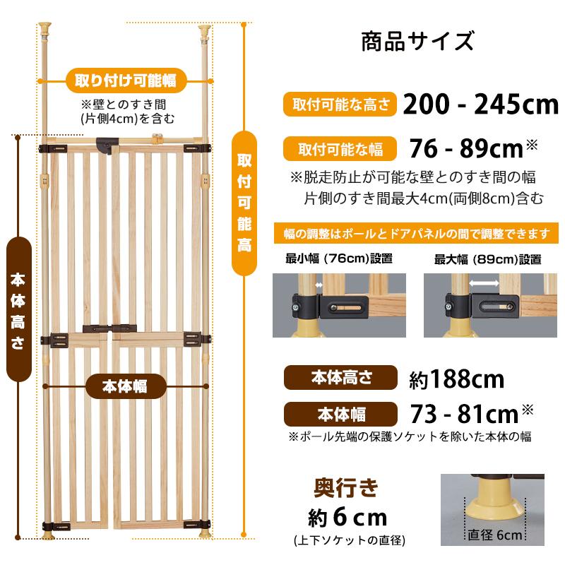 木の のぼれんニャン 猫用 ペット ゲート バリアフリー 木製 脱走防止 フェンス のぼれんにゃん 猫用品
