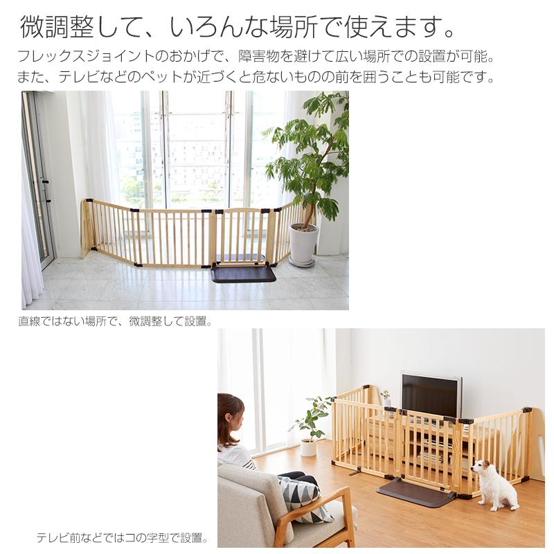 木製パーテーションFLEX 400-W 最大幅423cm