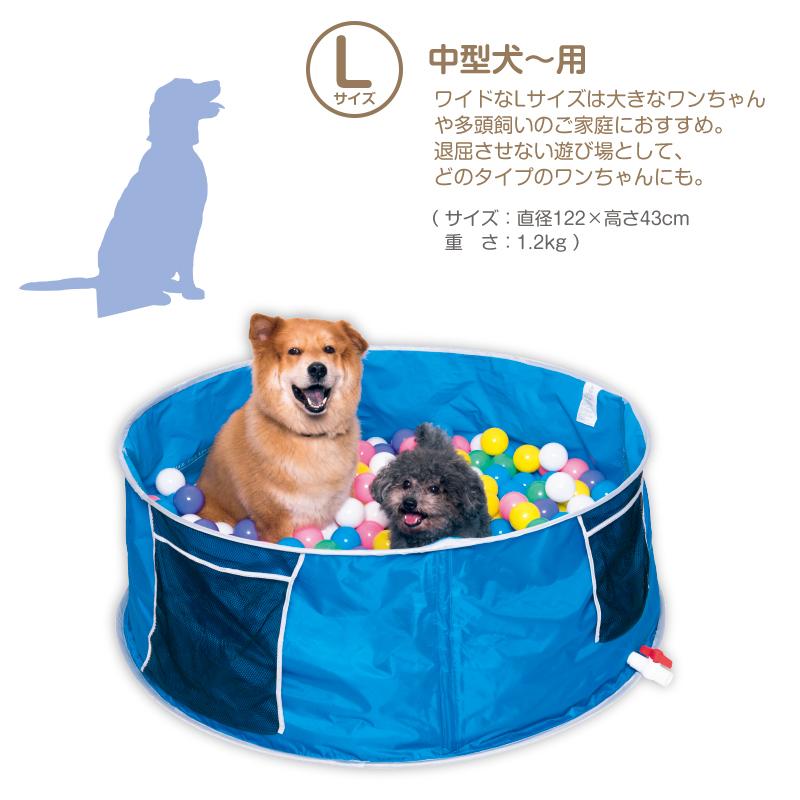 ■新方式 ポップアップ たためるペットプール&バス Mサイズ ペット プール バス おふろ 浴槽 シャンプー 収納袋付き 水遊び 折りたたみ 小型犬 中型