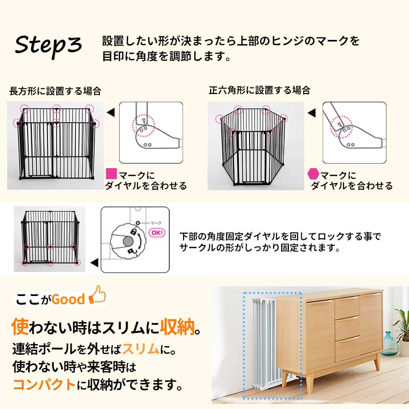 ■アレンジゲート & サークル 75cm ケージ ゲージ 犬用品 犬 ペットサークル スチール