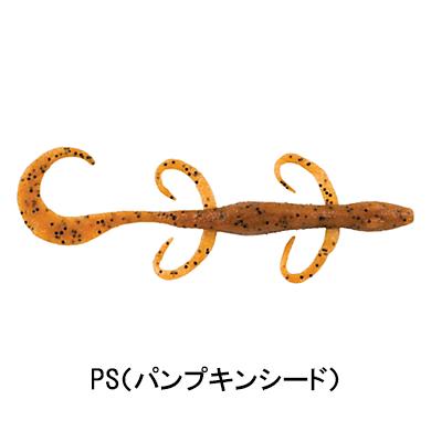 """マックスセント リザード 6"""""""