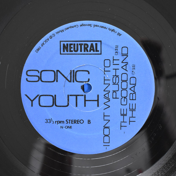 Sonic Youth - Sonic Youth