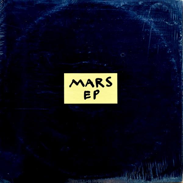 Mars - EP  [12inch]