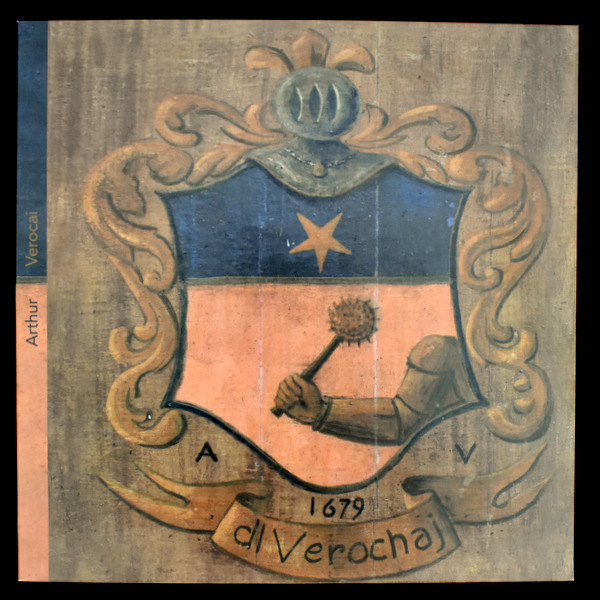 Arthur Verocai - No Voo Do Urubu