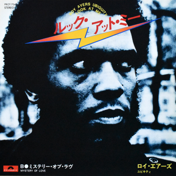 Roy Ayers Ubiquity - Look at Me / Mystery Of Love  [7inch] <2019年レコードの日アイテム>