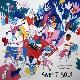 YASUYUKI HORIGOME + LITTLE TEMPO - スウィートソウル(Lovers Ver) [LP] <2019年レコードの日アイテム>