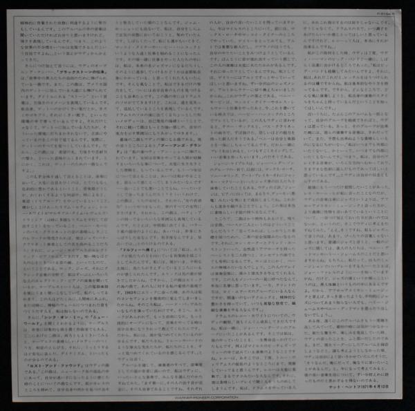 Woody Shaw - Blackstone Legacy
