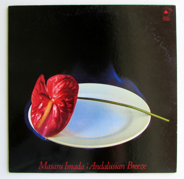 Masaru Imada - Andalusian Breeze