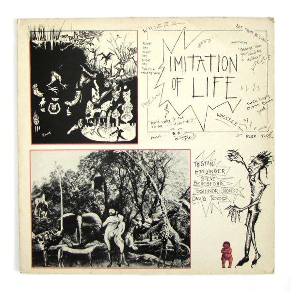 Tristan Honsinger /  Steve Beresford /  Toshinori Kondo /  David Toop - Imitation Of Life