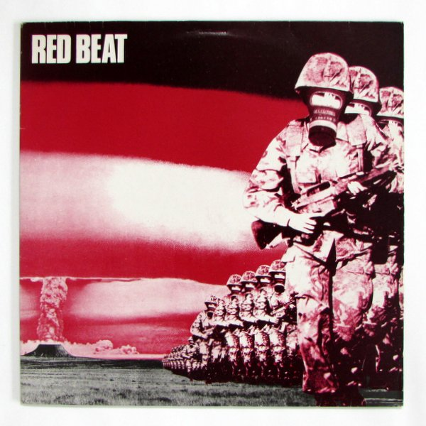 Red Beat - Machines In Motion   レア 12inch ,  Killing Joke