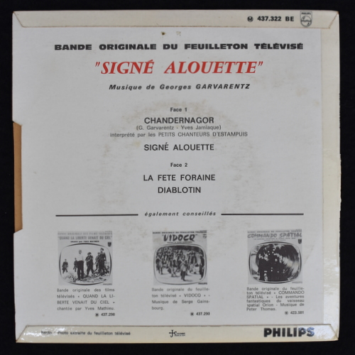 """Georges Garvarentz - Bande Originale Du Feuilleton Televise """"Signe Alouette"""""""