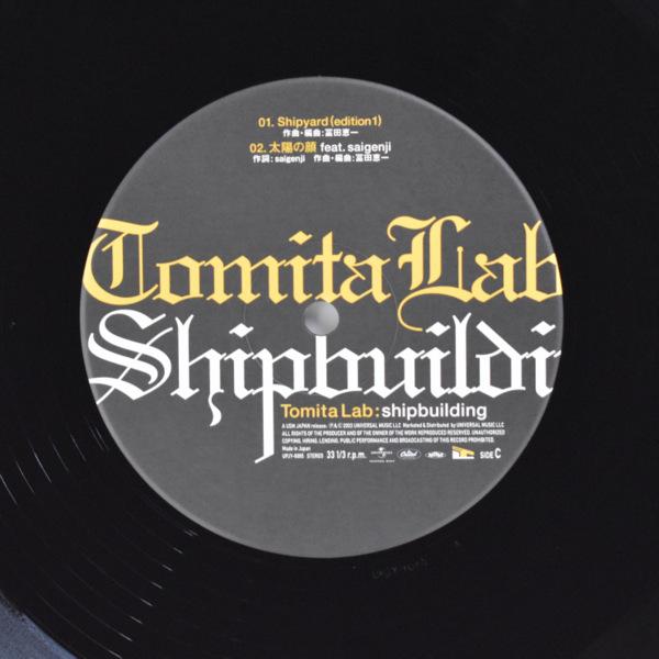 冨田ラボ - Shipbuilding  [2LP] <2019年レコードの日アイテム>