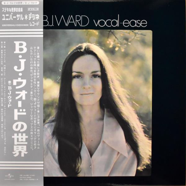B・J・ウォード - B・J・ウォードの世界  [LP] <2019年レコードの日アイテム>