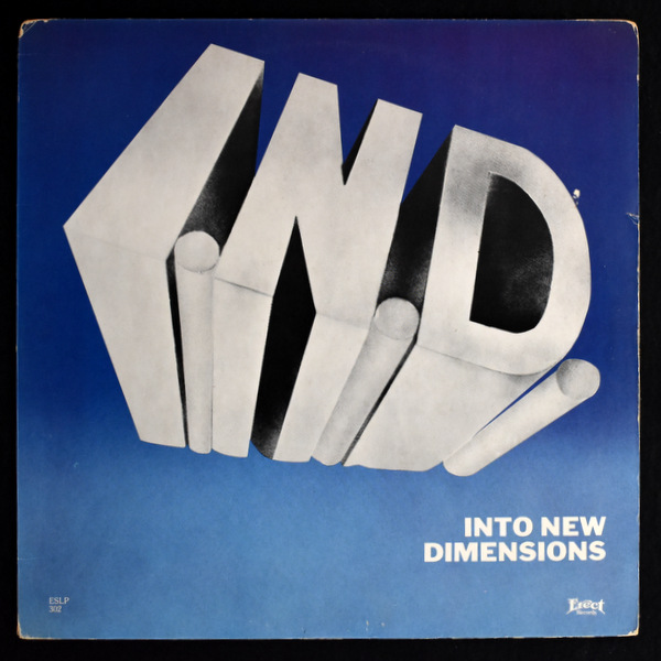 I.N.D. - Into New Dimensions