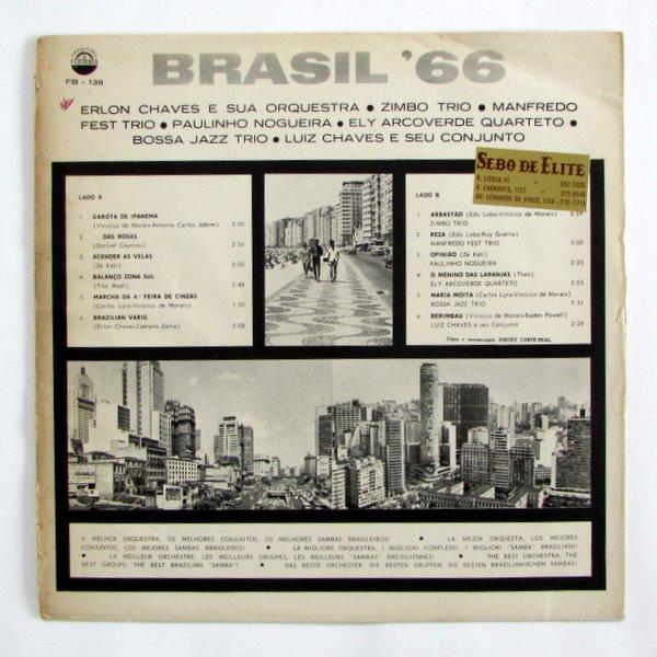 V.A - Brasil 66 ブラジルFermata オリジナル