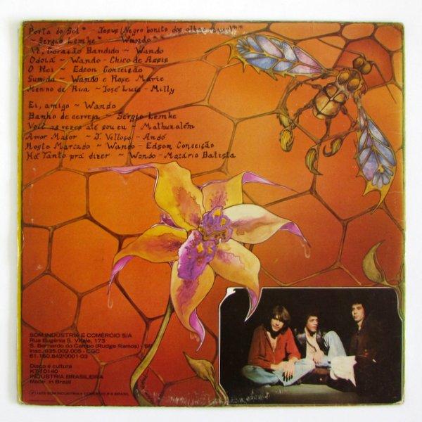 Wando - S/T 1976年 名盤
