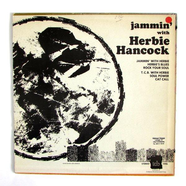 Herbie Hancock - Jammin' With Harbie Hancock Blow Up