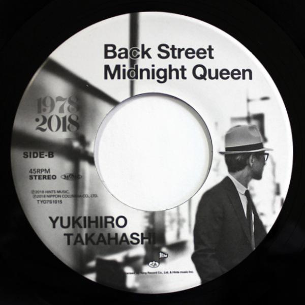 高橋幸宏 - C'est si bon / Back Street Midnight Queen