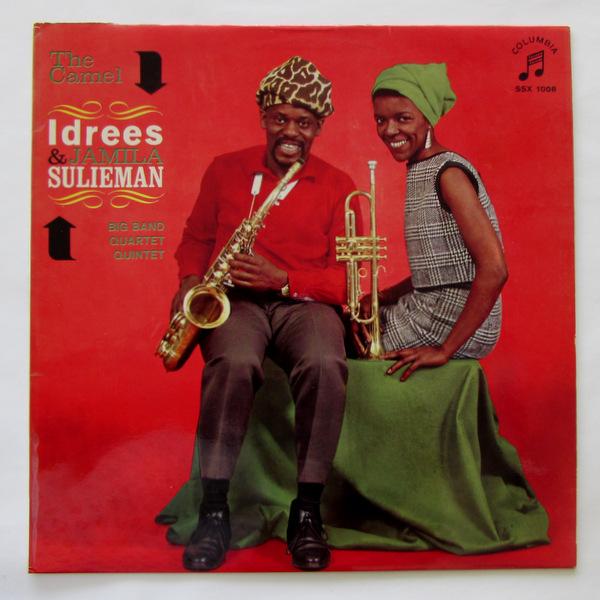 Idrees & Jamila Sulieman - The Carmel